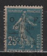 OMF Cilicie Timbre N° 92 Oblitérés   Surcharge  Maigre - Cilicie (1919-1921)
