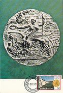 D28884 CARTE MAXIMUM CARD 1980 GREECE - OLYMPIC MEDAL 1896 ATHENS CP ORIGINAL