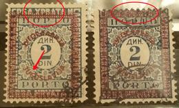 PORTO-NUMBERS-2 DIN-OVERPRINT-VARIETY 2-YUGOSLAVIA-1933 - Portomarken