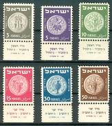 Israel - 1950, Michel/Philex No. : 22-27, - MNH - Full Tab - See Scan - Israël