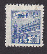 North-Eastern China, Scott #1L148, Mint Hinged, Gate Of Heavenly Peace, Issued 1950 - Cina Del Nord-Est 1946-48