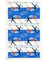 Ref. 336300 * MNH * - JAPAN. 1972. XI OLYMPIC WINTER GAMES. SAPPORO 1972 . 11 JUEGOS OLIMPICOS INVIERNO SAPPORO 1972