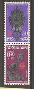 Maroc - 1966- Croissant Rouge -  507A - Paire Tête-bêche - MLH - Morocco (1956-...)