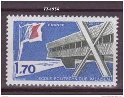 FRANCE N° 1936 NEUF SANS CHARNIERE - Nuovi