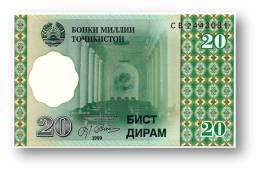 TAJIKISTAN - 20 Diram - 1999 ( 2000 ) - Pick 12 - UNC - Serie  CB - National Bank Of Tajikistan - Tayikistán