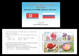 North Korea 2007 Mih. 5246/49 Flora (booklet) (joint Issue North Korea-Russia) MNH ** - Korea, North