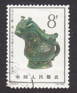 PRC, Scott #785, Used, Jade Wine Urn, Issued 1964 - Oblitérés