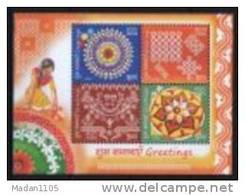 INDIA, 2009, Greetings, Set 4 V, Miniature Sheet, Festival Celebration, Art, Drawing, Geometry,MNH, (**)
