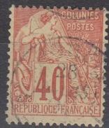 #115# COLONIES GENERALES N° 57 Oblitéré Gorée (Sénégal)