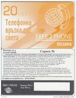 BULGARIA - Free 2 Phone Prepaid Card 20 Leva, Sample - Bulgaria