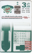 JORDAN - Cardphone 2/1, Tirage 50000, 09/97, Used