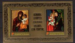 2016 Belarus - Icons Of Belarus -MS - Madona And St.Antony Vom Padua - Paper - MNH**