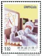 Sc#2632 1988 Science & Technology Stamp- Biotechnology Computer Medicine Scientist - Computers