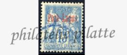 -Port-Lagos 3a Obl Variété Surcharge Rouge - Port Lagos (1893-1931)