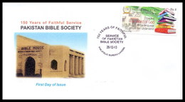 2013 Pakistan 150 Years Bible Society, Book, Flag FDC, First Day Cover