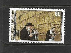 MARSHALL 1997 EVENEMENTS DU XXeme SIECLE(1910-1919) MUR DES LAMENTATIONS  YVERT N° NEUF MNH**