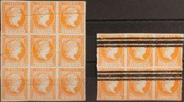 ISABEL II Isabel II. 11 De Abril De 1856. Papel Blanco º NE1AM(9), NE1AS(6) - 1850-68 Kingdom: Isabella II