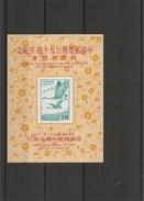 Taiwan -Formose ( BF 14 XXX -MNH)