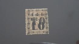 LOT 341362 TIMBRE DE COLONIE NCE NEUF* N°12b DOUBLE SURCHARGE VALEUR 90 EUROS