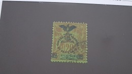 LOT 341378 TIMBRE DE COLONIE NCE  OBLITERE N°74 VALEUR 25 EUROS