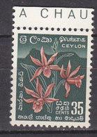 PGL DC0384 - CEYLAN CEYLON Yv N°320 * ORCHIDEES - Sri Lanka (Ceylon) (1948-...)