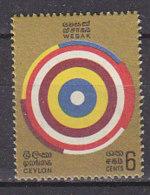 PGL DC0405 - CEYLAN CEYLON Yv N°400 ** - Sri Lanka (Ceylon) (1948-...)