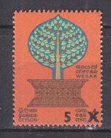 PGL DC0417 - CEYLAN CEYLON Yv N°436 ** - Sri Lanka (Ceylon) (1948-...)