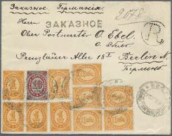 "1884/90, 1 K. Orange (10, Inc. Block-5) And 10 K. Red/green Tied ""ROPIT KONSTANTINOPOLI 22.IV.1894"" To Registered..."