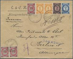 "1879/90,  2 K. Black/rose W. 1 K. Orange (pair), 7 K. Blue And 10 K. Red/green (3 Inc. Pair)  Tied ""ROPIT..."