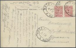 """1911, 3 K. (pair) Tied Oval """"CHITA 2.. MANDZURIJA 8 8 11"""" T.P.O. To Ppc (Lake Baikal) To Wolfenbüttel/Germany...."""