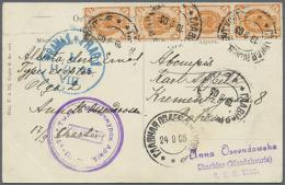 "1905, Russo-japanese War, 1 C. Orange Strip-4 (one Scissor Separation) Tied ""Field Post Office 19 9 05"" To Ppc..."