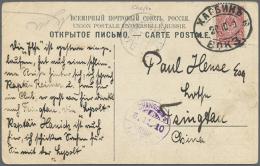 "1903/10, Stationery Card 3 K. Canc. ""No. 17 FPO 18 IX 03"" (Dailny/Dalian) Via Moscow To Berlin, Marked ""T"" Plus 3..."