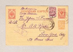 Russland Ganzsache 3 K Mit 1 Und 3K Zusatz 21.10.1917 Nach New-York - 1917-1923 République & République Soviétique