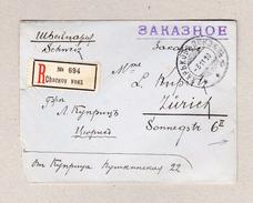 Russland CHARKOV VOKS 3.11.1910 R-Brief Nach Zürich - 1857-1916 Empire
