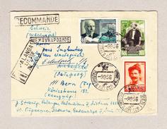 Russland PALANGRA 9.9.1956 R-Brief Nach Liebefeld Weitergeleitet Nach Erlenbach BE - 1857-1916 Empire