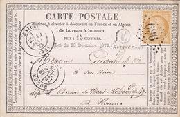 CARTE PRECURSEUR.   12 JANV 75.  SEINE INFERIEURE  CAILLY.  BOITE RURALE :   E   ROCQUEMONT    /  55 - Marcophilie (Lettres)