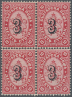 1885. Overprint Stamp 3s On 10s Lion Of Bulgaria In A Block Of 4. Mint. (R) - Bulgaria