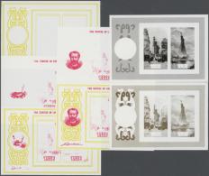 1986, THE STATUE OF LIBERTY CENTENNIAL - 7 Items; Progressive Single Dies Of The Souvenir Sheet (yellow, Red, Black...