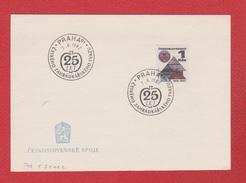 Tchécoslovaquie  --  Carte Départ Praha 1  --  7/6/1982 - Brieven En Documenten