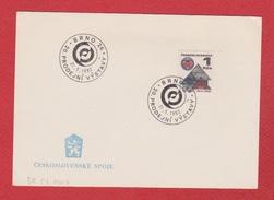 Tchécoslovaquie  --  Carte Départ Praha 1  --  21/5/1982 - Brieven En Documenten