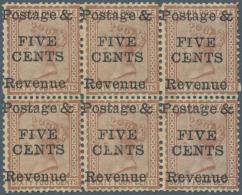 1885, 5 C. Auf 64 C. Rotbraun, Gezähnt 14:12 ½, 6er-Block, Positionen 9-11, Ungebraucht Ohne Gummi.... - Sri Lanka (Ceylon) (1948-...)