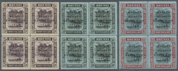1922, MALAY-BORNEO EXHIBITION, 1c. To $1, Complete Set Of Nine Values As Blocks Of Four (incl. Some Varieties Of... - Brunei (1984-...)