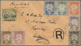 """1895, ½c. To 10c., Short Set Of Seven Values On Registered F.d.c. """"BRUNEI 22 JUL 1895"""", In Combination With... - Brunei (1984-...)"""