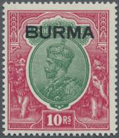 1937 KGV. 10r. Green & Scarlet, Mint Very Lightly Hinged, Fresh And Fine. (SG £275) (D) - Burma (...-1947)