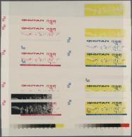 1970, NEW UPU HEADQUARTER, UPU, Train, Bicycle, Horse, Horse Coach, Bus, Airplane, Ship - 9 Items; Progressive... - Bhutan