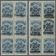 1920, 25rbl. On 10kop. On 7kop. Blue, Two Blocks Of Six, With Overprint In BLACK And In BLUE, Unmounted Mint, Few... - Great Britain