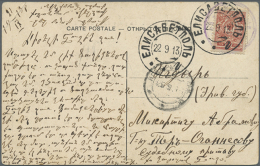"""1913, Postcard From Batum Tied By """"Elisabethpol 22/9/13"""" Cds. (Azerbaijan), Corner Crease At Top Left, Fine And... - Great Britain"""