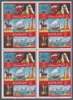 1966, Definitives, 5f. To 1d., Complete Set Of Twelve Values As Blocks Of Four, Unmounted Mint. (D) - Bahrain (1965-...)