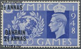 1948, Olympic Games London, 2½a. On 2½d. Ultramarine, DOUBLE OVERPRINT, Unmounted Mint (slight... - Bahrain (1965-...)
