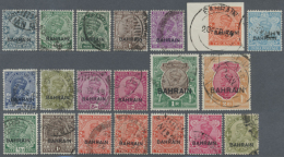 1933/1944: Complete 1933-37 Set KGV. Except 5r., Used, Incl. SG 17 And 17a, A 1939 Airmail Cover To England Franked... - Bahrain (1965-...)